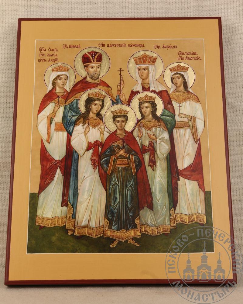Царская семья, святые царственные страстотерпцы. [ИБП]