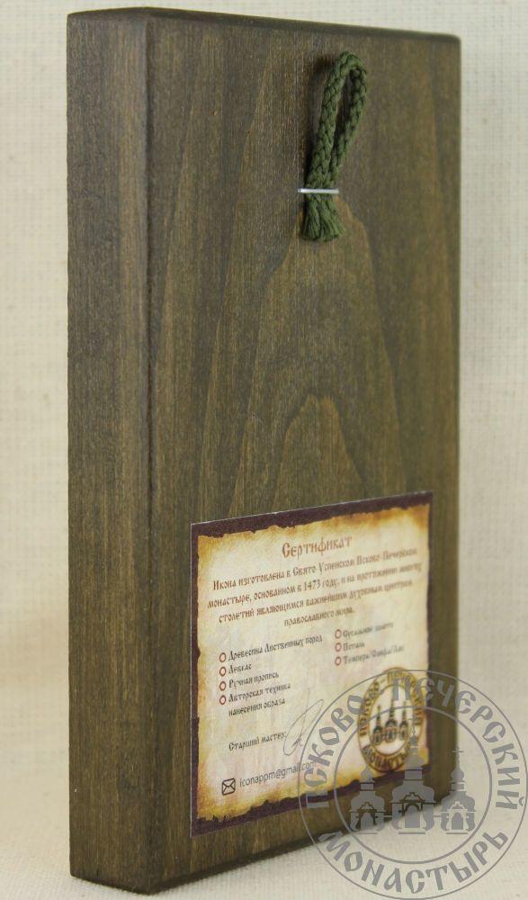 Владимирская икона Божией Матери (из Сретенского монастыря) [ИПП-1217]