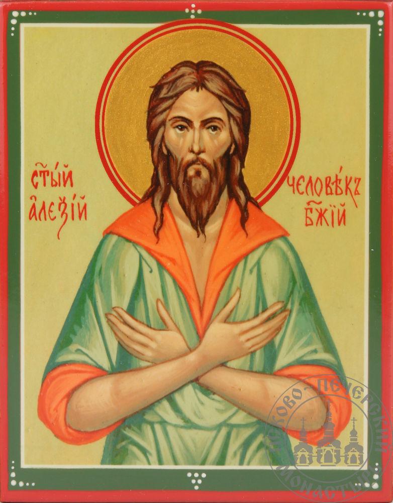 Алексей Человек Божий святой [ИПП-911]