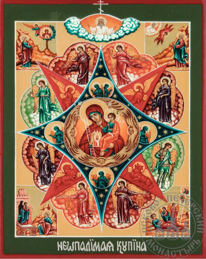 Неопалимая Купина образ Пресвятой Богородицы [ИСП]
