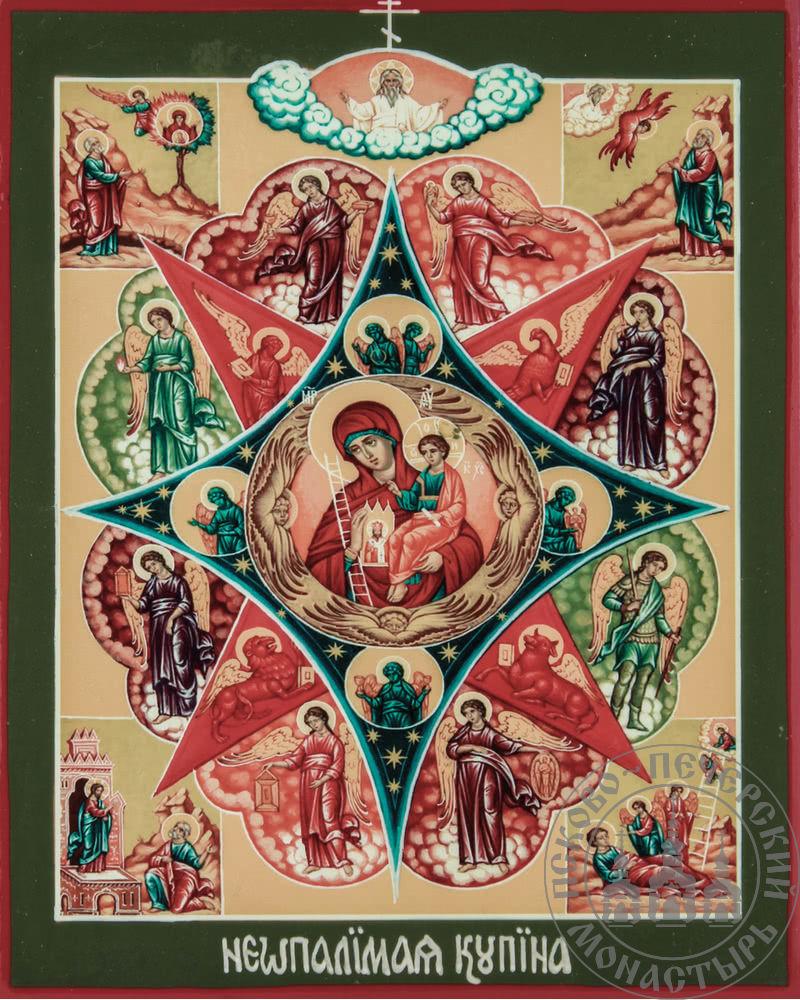 Неопалимая Купина образ Пресвятой Богородицы [ИСУ]
