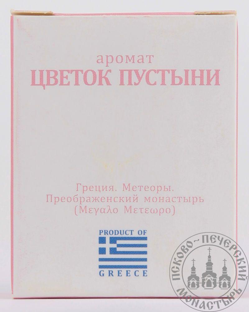 Церковный ладан для домашней молитвы, 10 гр.