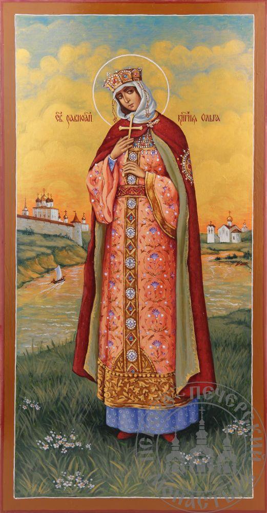 Ольга святая равноапостольная княгиня, с видом на Псков (список Нестерова) [Рукописная]