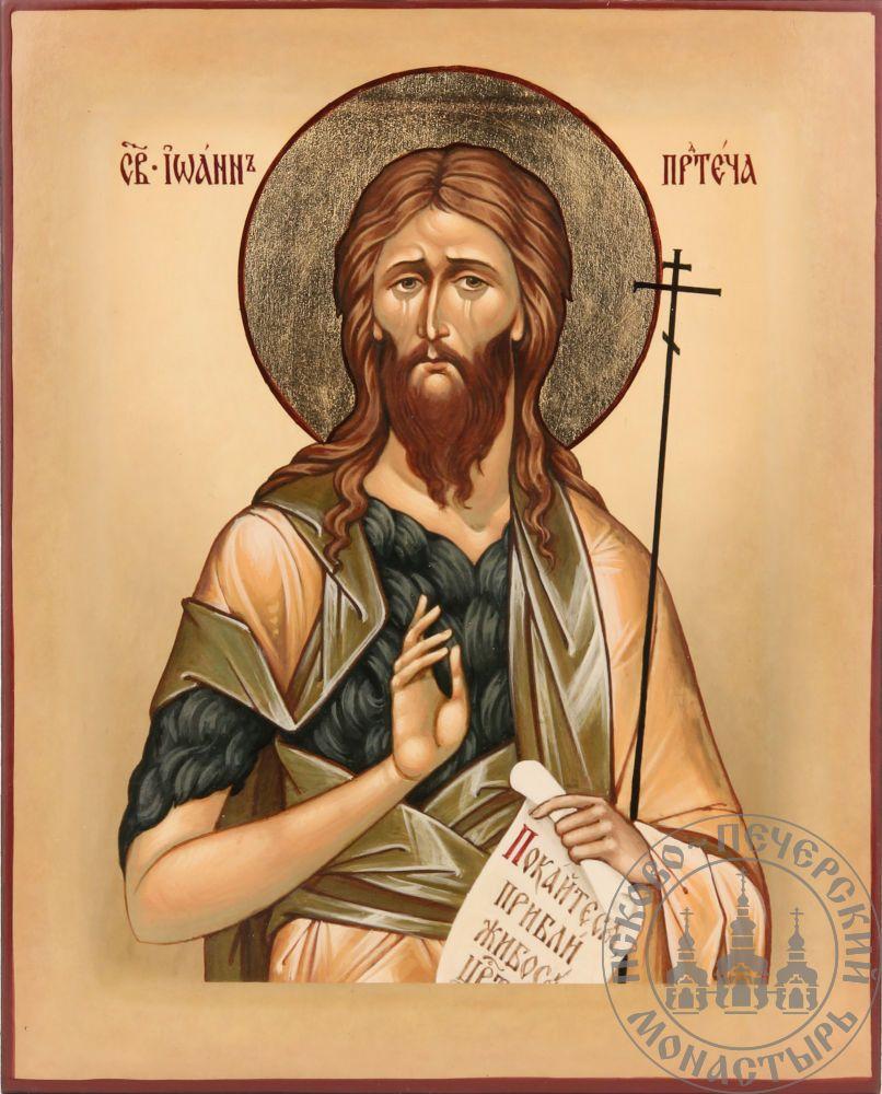 Иоанн Предтеча святой Пророк и Креститель [ИКП-1721]