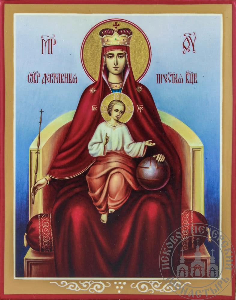 Державная образ Пресвятой Богородицы