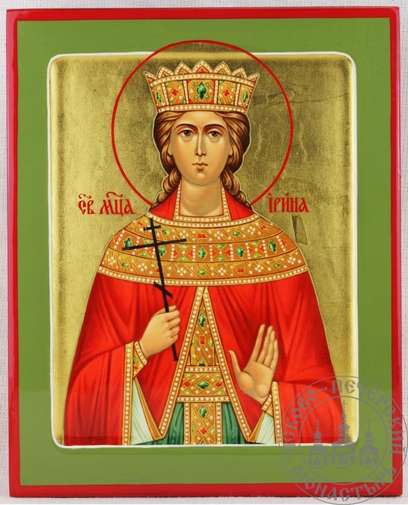 Ирина святая великомученица [ИМАК(фон)]