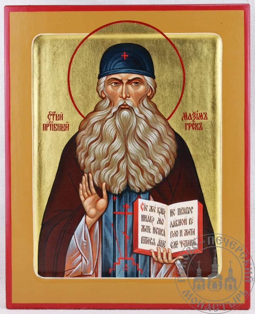 Максим Грек святой преподобный [ИМАК(фон)]