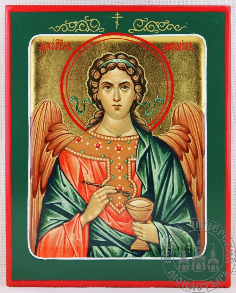 Рафаил святой архангел [ИСКЗ]