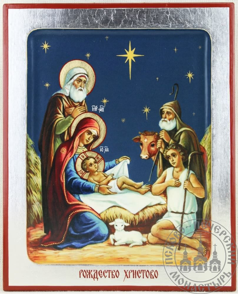 Рождество Христово (живопись) [ИМАК(нимб)]