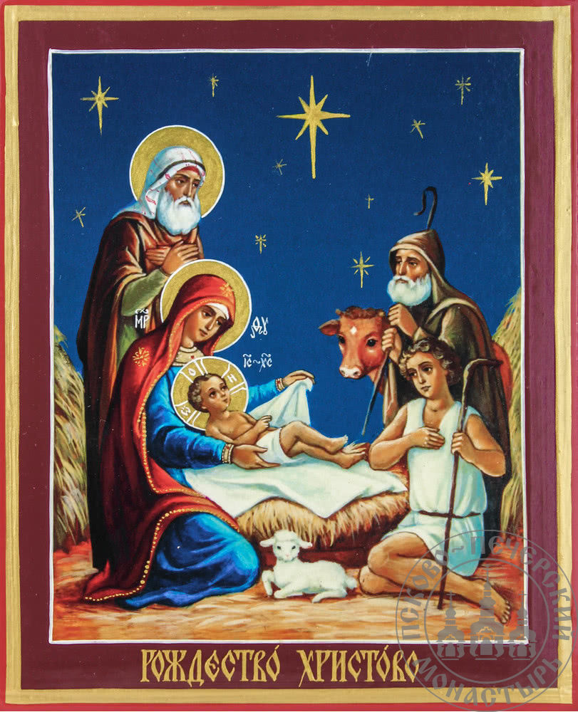 Рождество Христово (живопись) [ИСП]