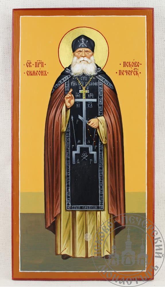 Симеон Псково-Печерский святой преподобный (ростовая) [Писаная 13х25]