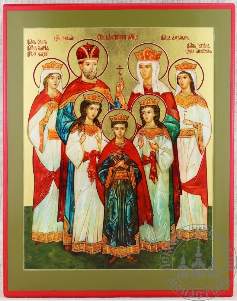 Царская семья, святые царственные страстотерпцы [ИБП(фон)]