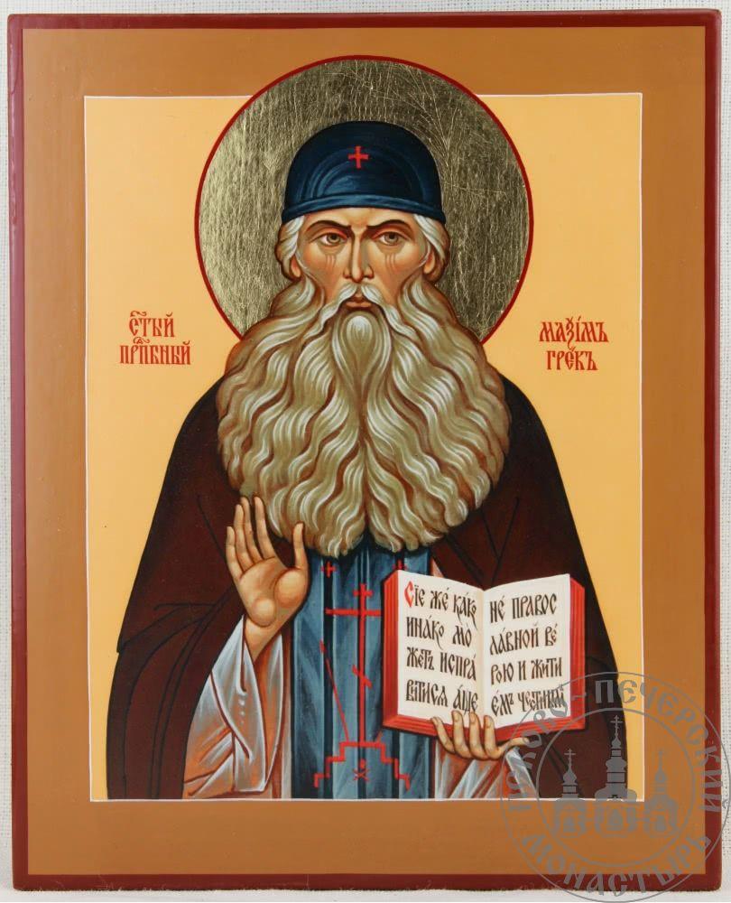 Максим Грек святой преподобный [ИМАП(нимб)]