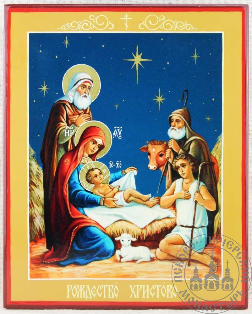 Рождество Христово (живопись) [ИМАП]