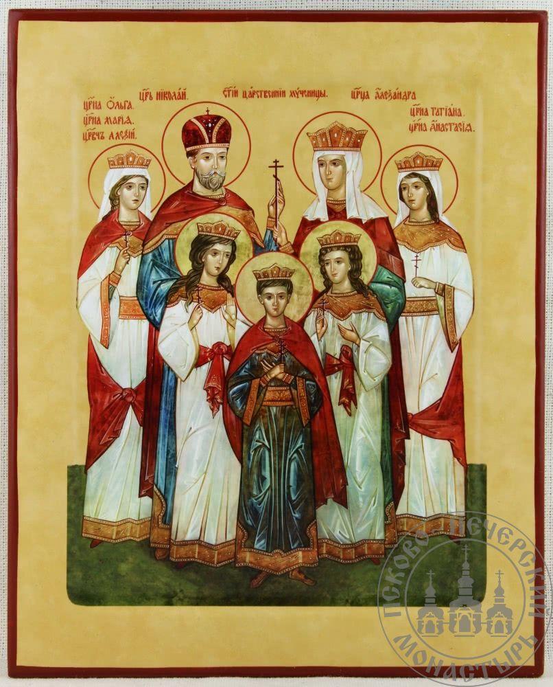 Царская семья, святые царственные страстотерпцы [ИК-1721]