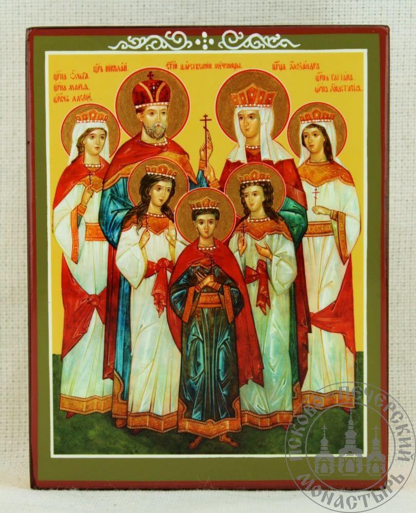 Царская семья, святые царственные страстотерпцы [ИМ]