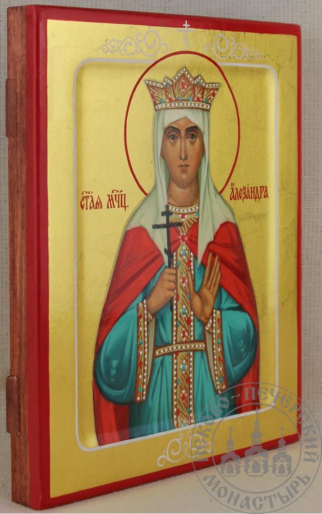 Александра Римская святая мученица [ИСКЗП]