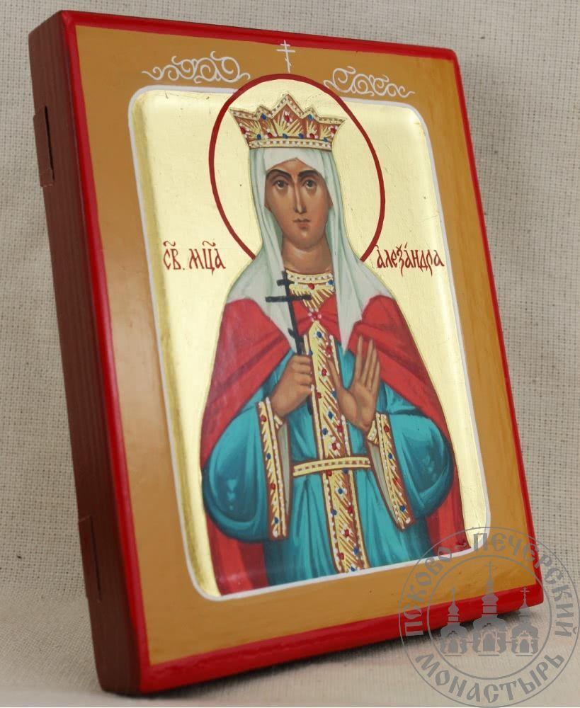 Александра Римская святая мученица [ИСКЗ]