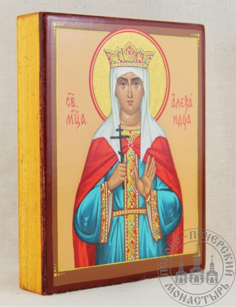 Александра Римская мученица царица (поясная) [ИМ]