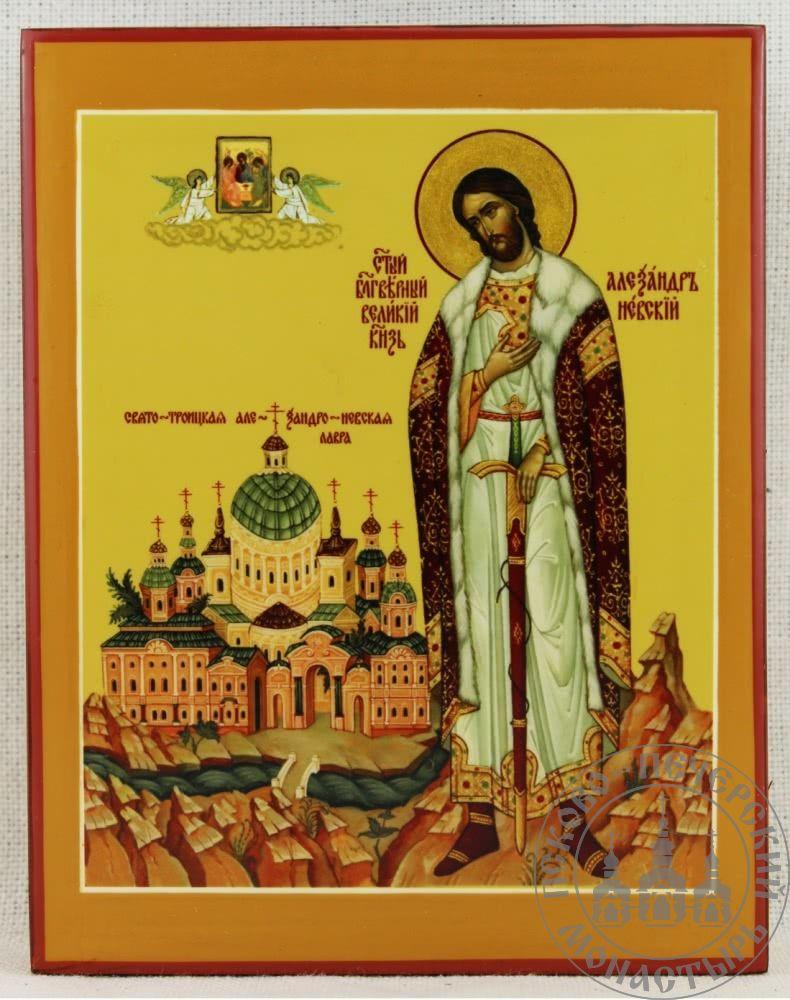 Александр Невский (с видом на Лавру) [ИСУ]