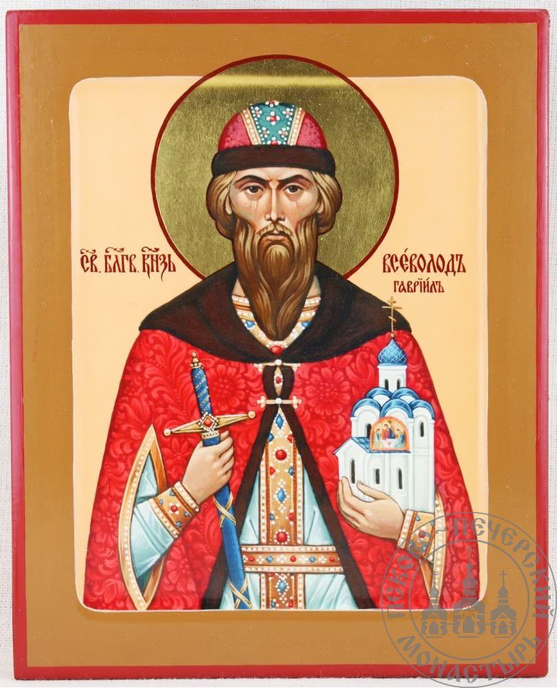 Всеволод святой благоверный князь (в Крещении Гавриил) [ИМАК(нимб)]