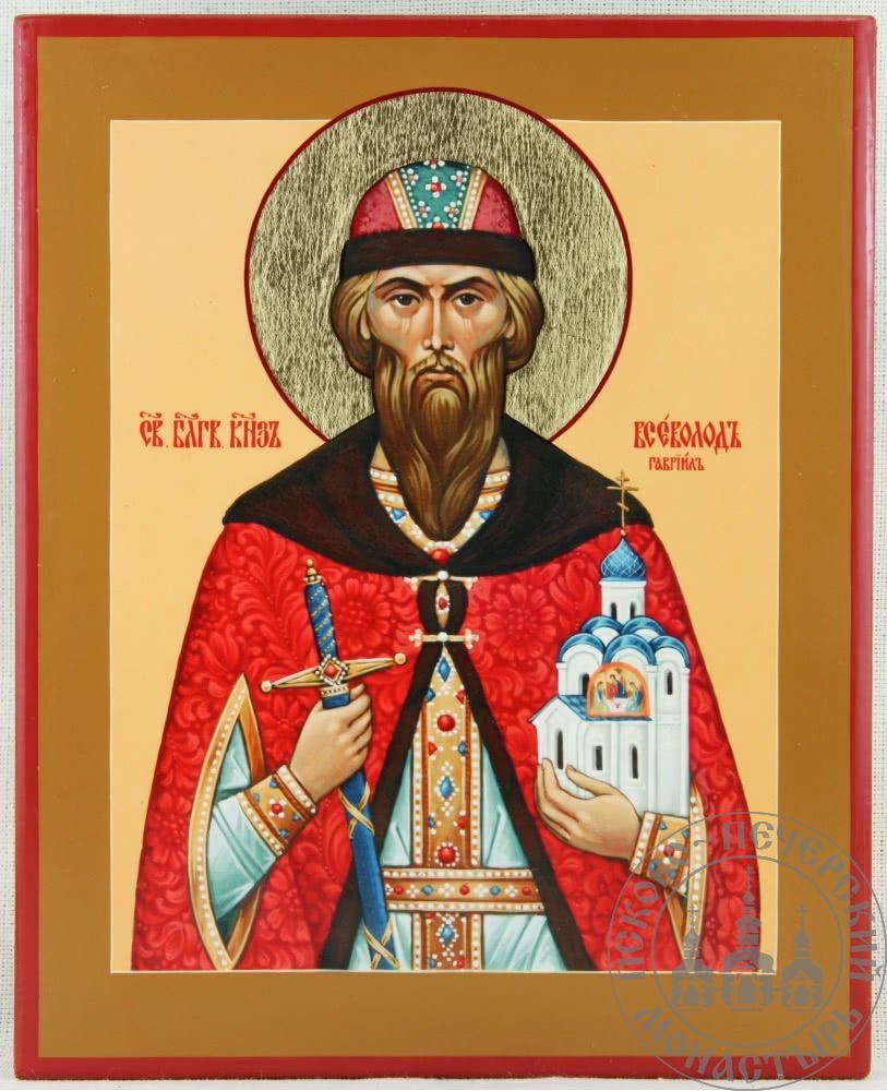 Всеволод святой благоверный князь (в Крещении Гавриил) [ИМАП(нимб)]