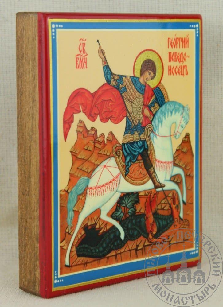 Георгий Победоносец святой великомученик. Чудо о змии [ИМ]