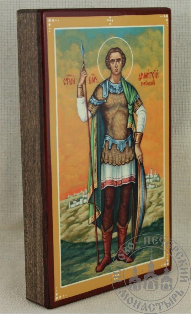 Дмитрий Солунский святой великомученик (ростовая) [ИМУ]