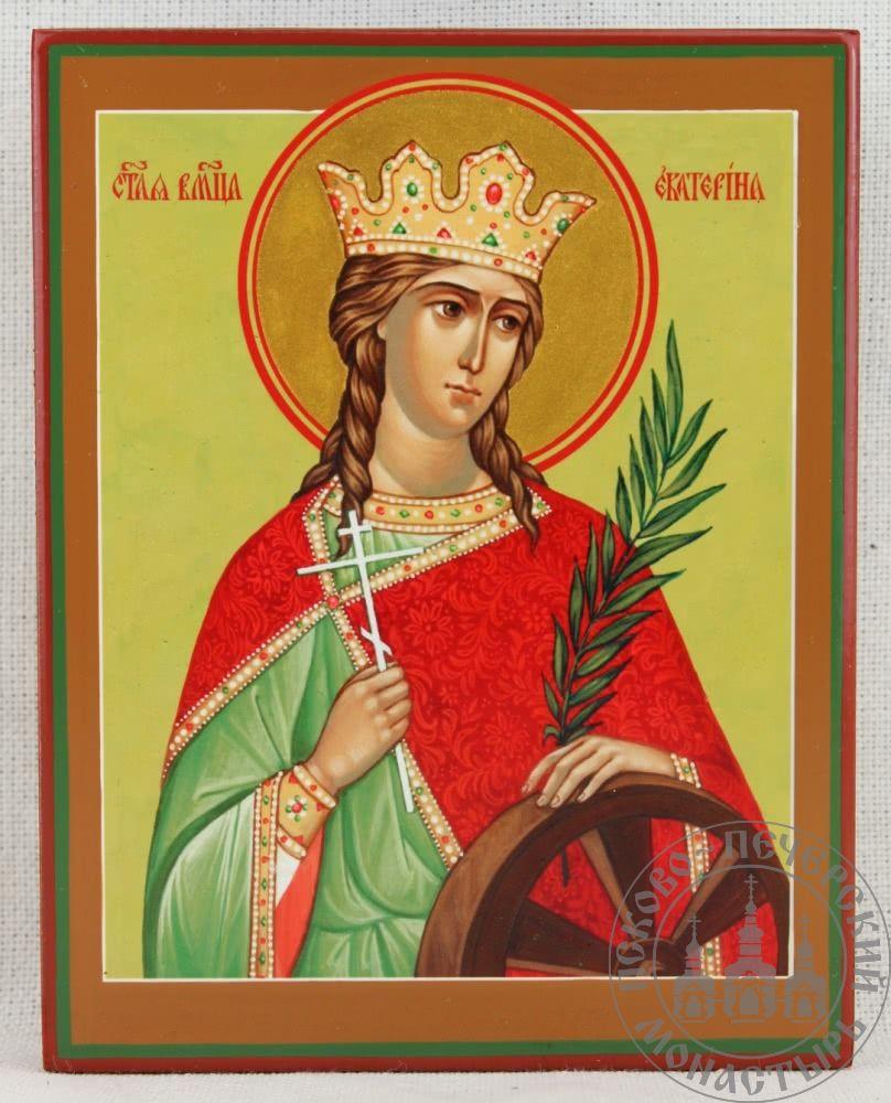 Екатерина святая великомученица [ИСУ]