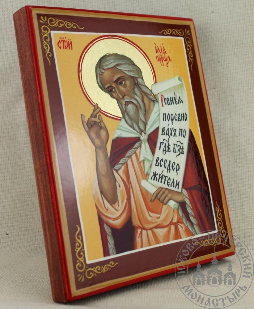 Илья Пророк святой [ИСП]