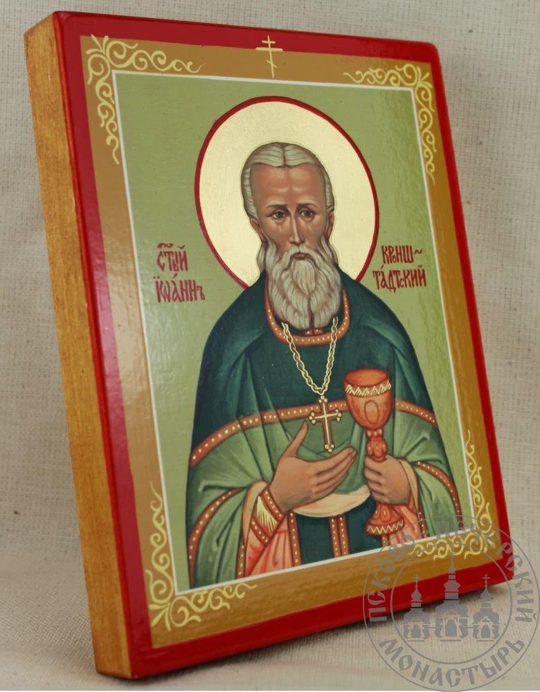 Иоанн Кронштадтский святой праведный [ИСП]