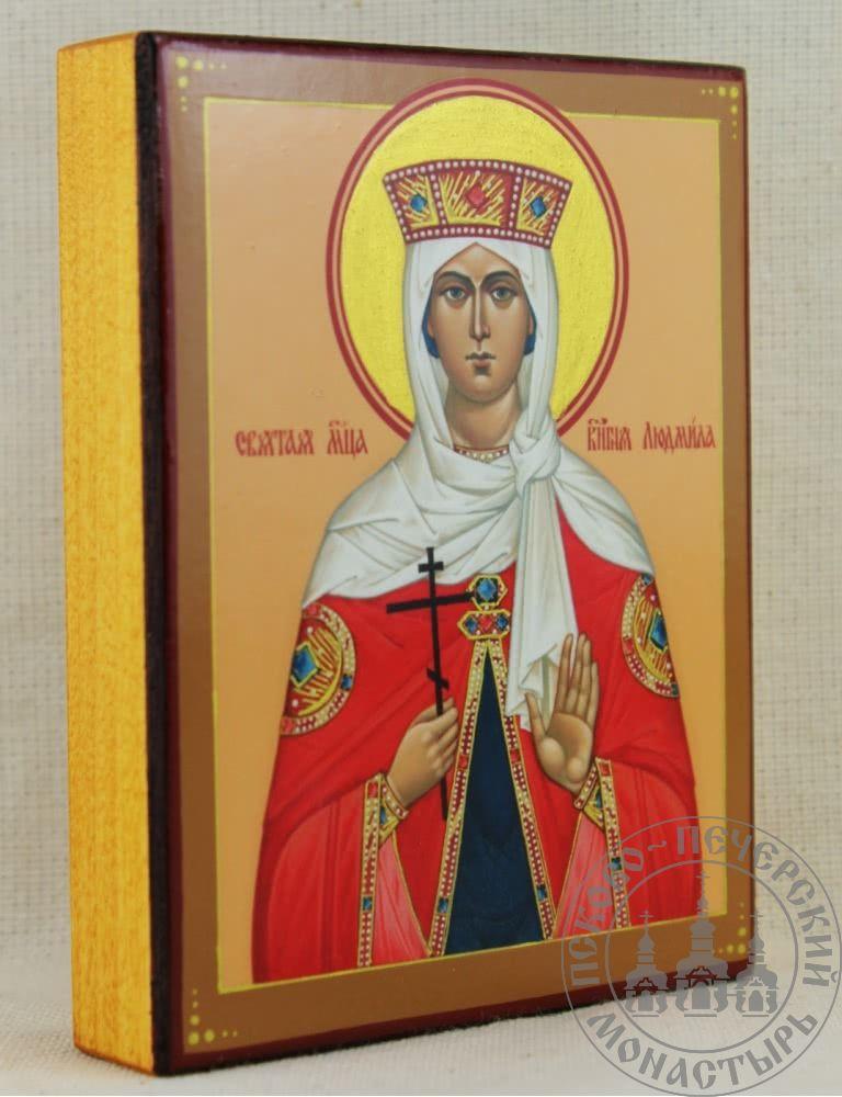 Людмила святая мученица благоверная княгиня [ИМ]