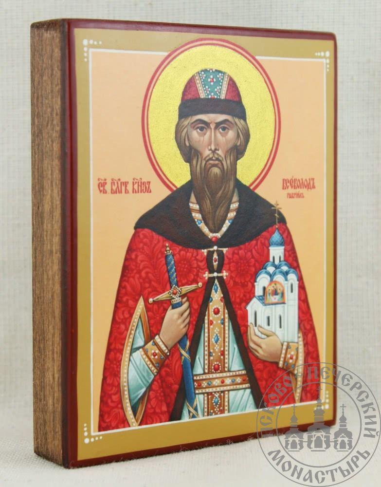 Всеволод святой благоверный князь (в Крещении Гавриил) [ИМ]