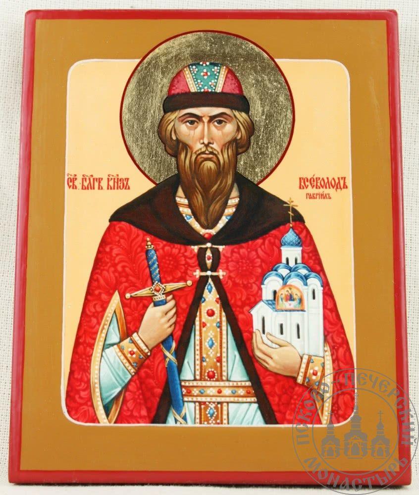 Всеволод святой благоверный князь (в Крещении Гавриил) [ИСК]