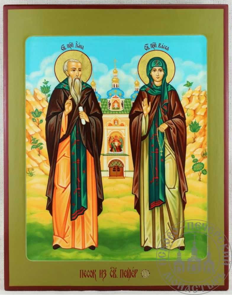 Иона и Васса святые преподобные Псково-Печерские (с видом) [ИБК]