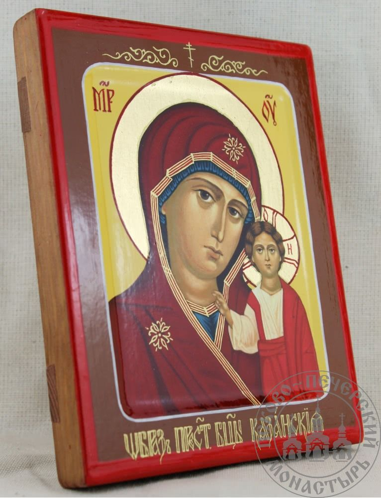 Казанская образ Пресвятой Богородицы (классическая) [ИСК]