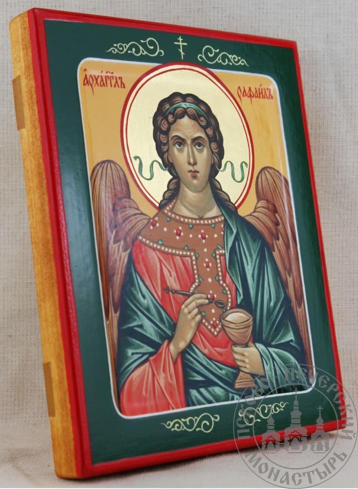 Рафаил святой архангел [ИСК]