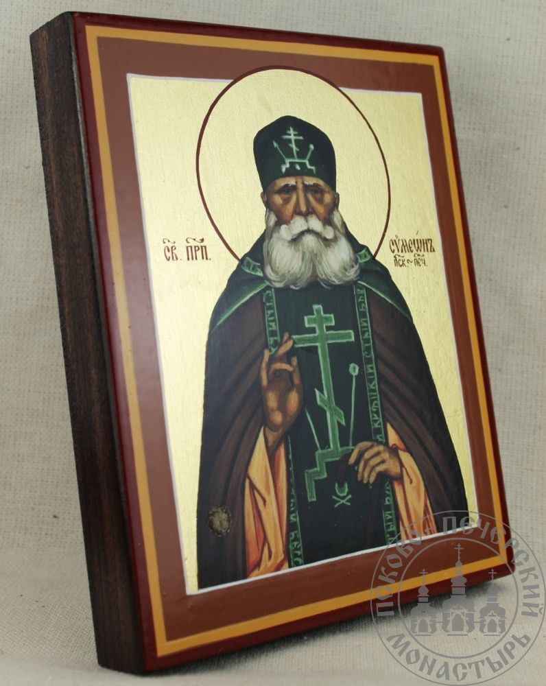 Симеон Псково-Печерский святой преподобный [ИСПП]