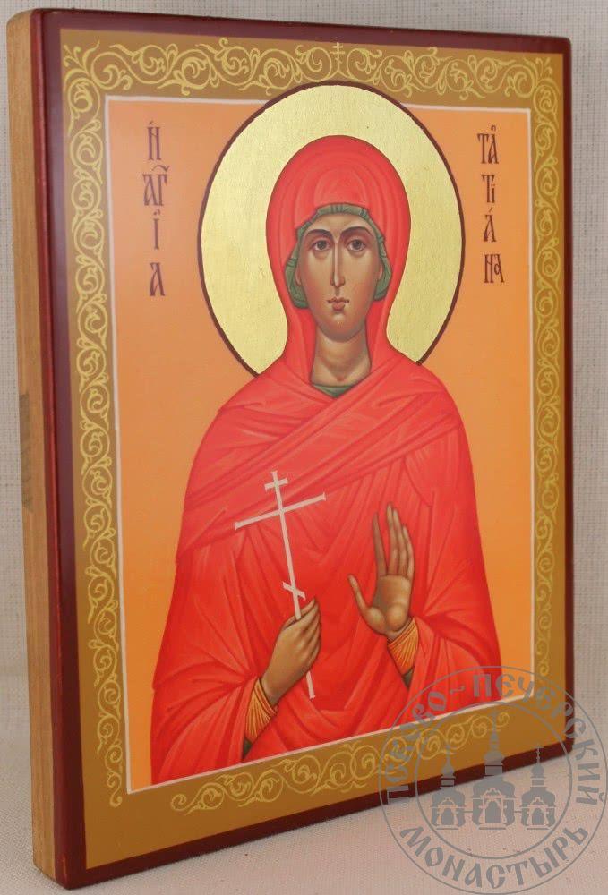 Татиана святая мученица [ИМАП(нимб)]