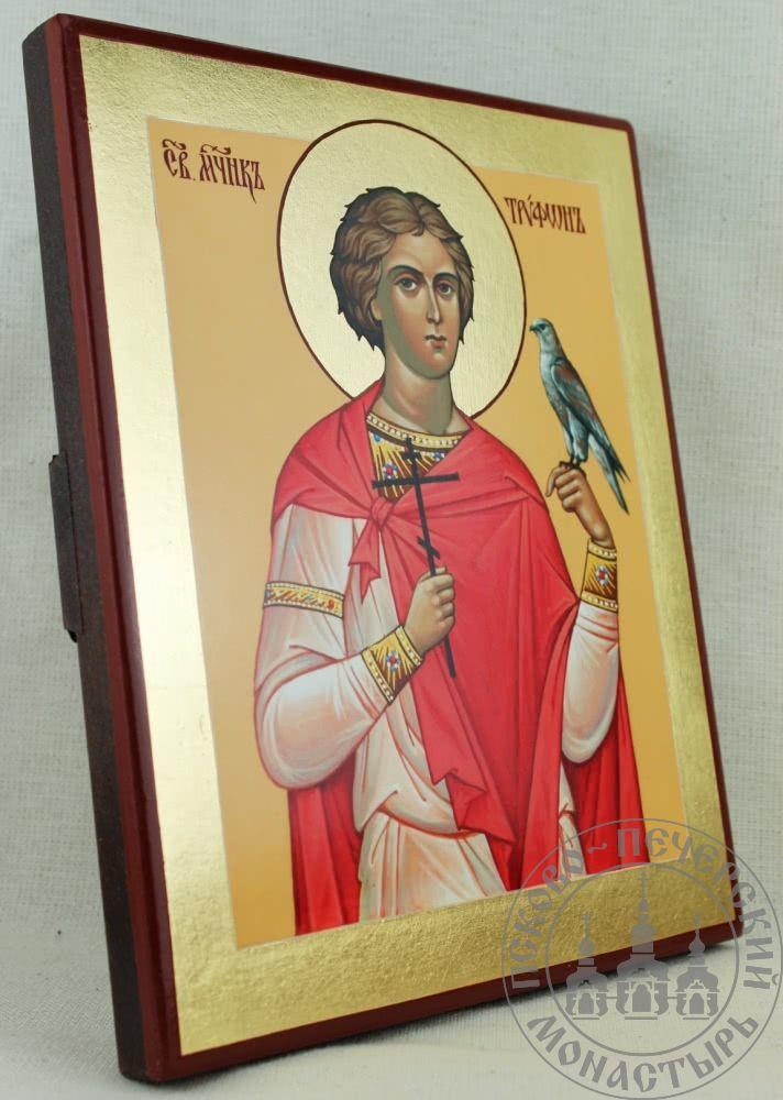 Трифон святой мученик [ИМАП(фон)]