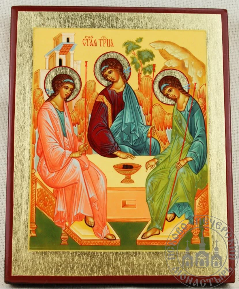 Троица Пресвятая (2016г) [ИСПП]