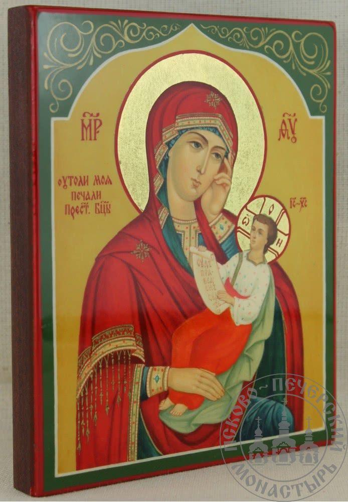 Утоли мои печали образ Пресвятой Богородицы [ИСП]