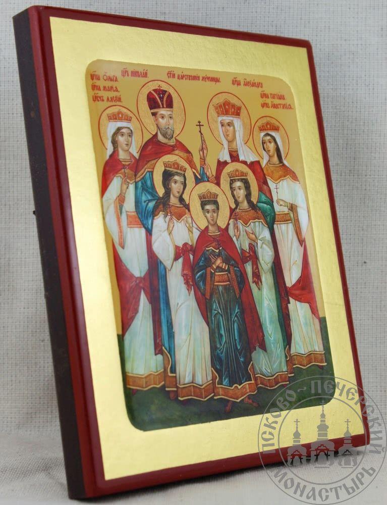 Царская семья, святые царственные страстотерпцы [ИСКЗ]
