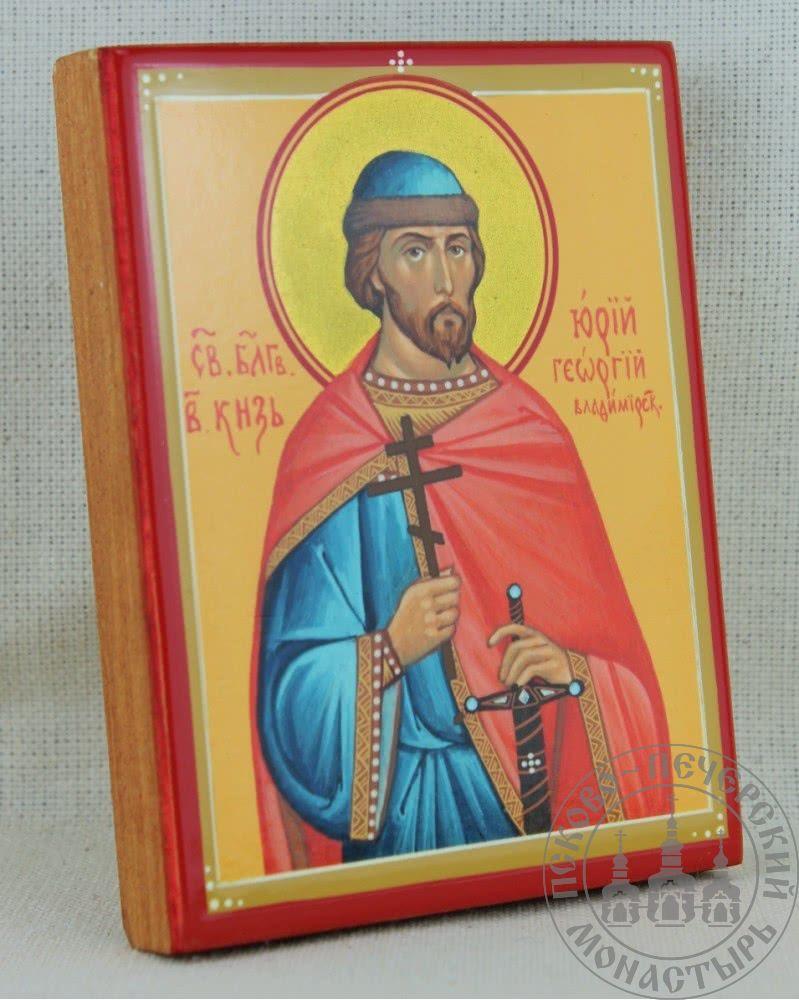 Юрий (Георгий) святой благоверный князь [ИМ]