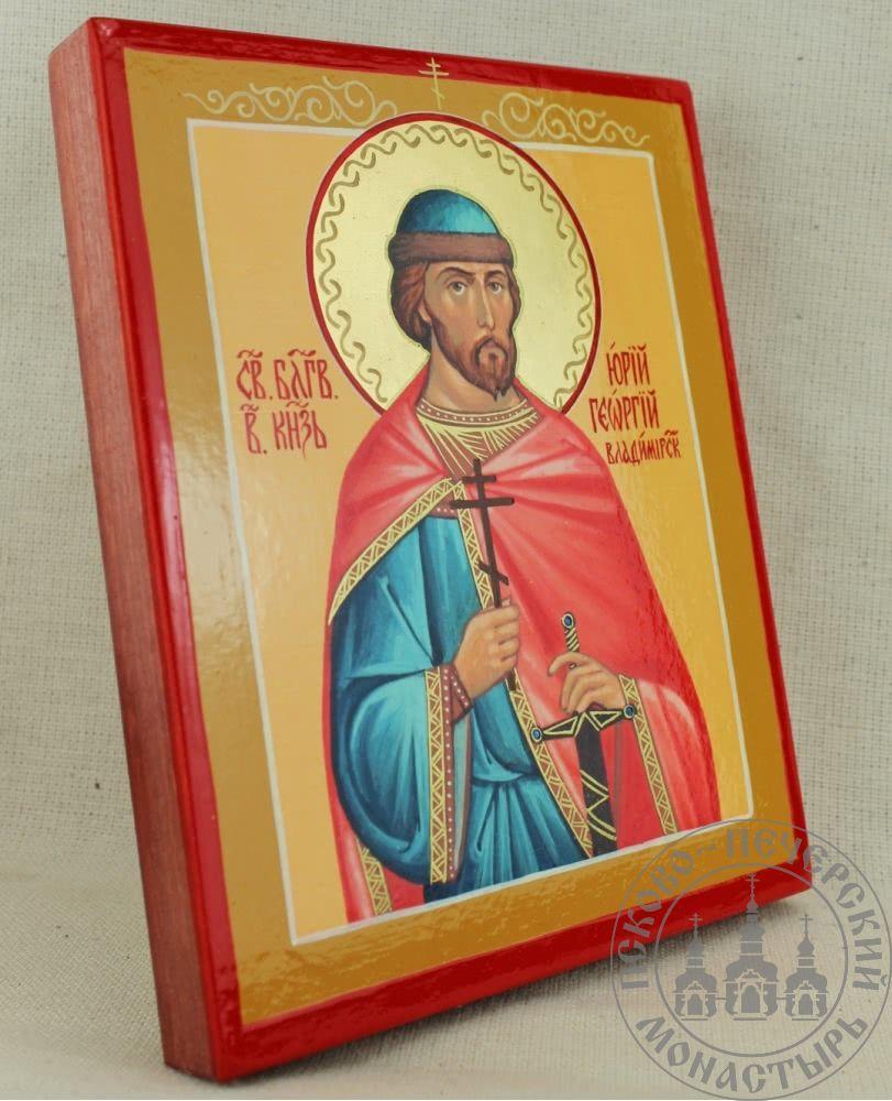 Юрий (Георгий) святой благоверный князь [ИСП]