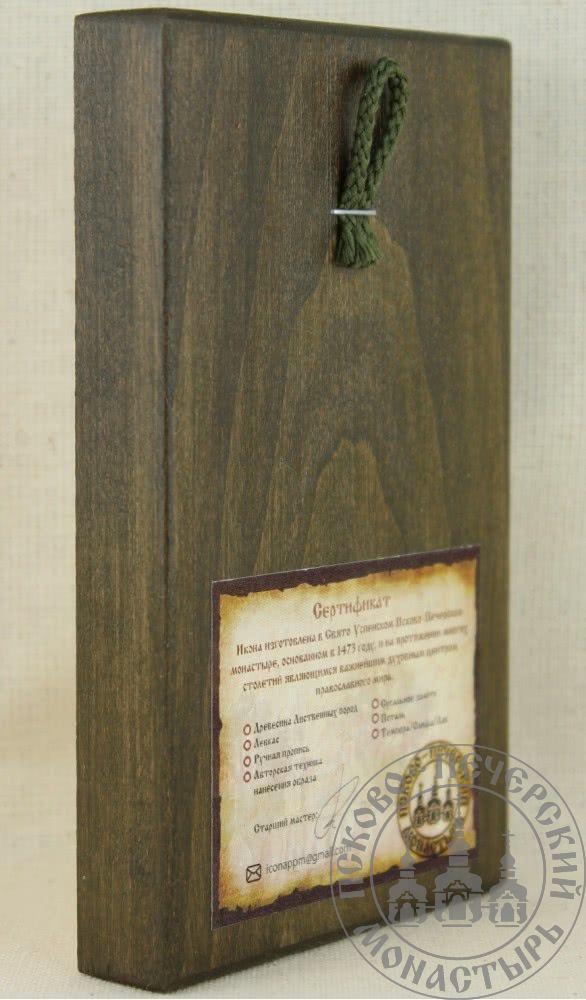 Иона и Васса святые преподобные Псково-Печерские (ростовая) [ИМУ]